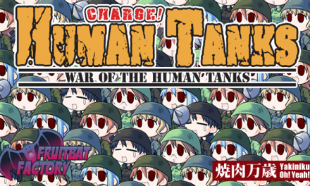 War of the Human Tanks release date announced