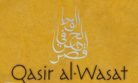 Stealth-adventure Qasir al-Wasat: A Night in-Between released