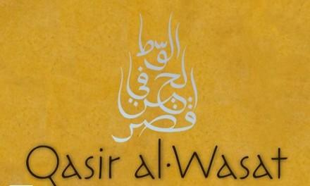 Stealth-adventure Qasir al-Wasat: A Night in-Between released
