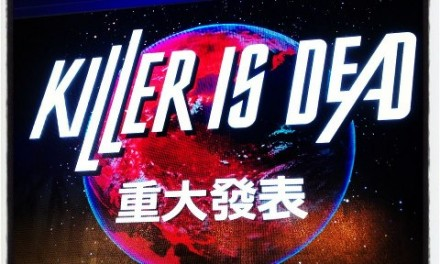 Deep Silver announces Limited and Fan Edition for Killer is Dead
