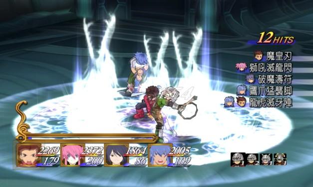 Namco Bandai announces Tales of Symphonia Chronicles