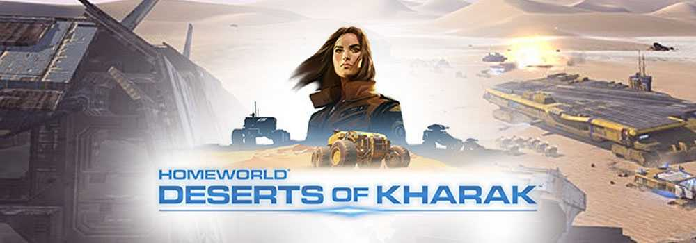 Homeworld: Deserts of Kharak's New Story Trailer