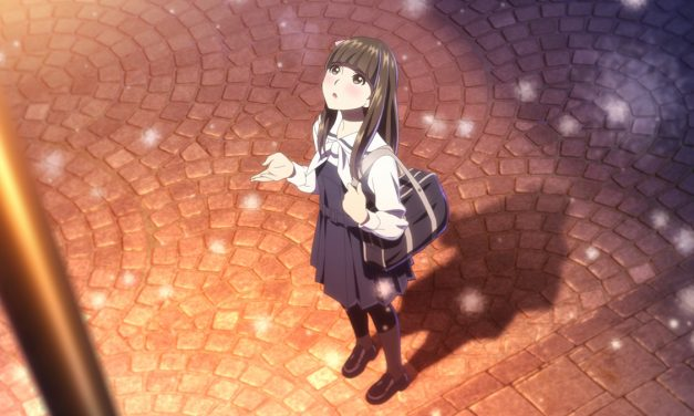 Root Letter Trailer and Release Date